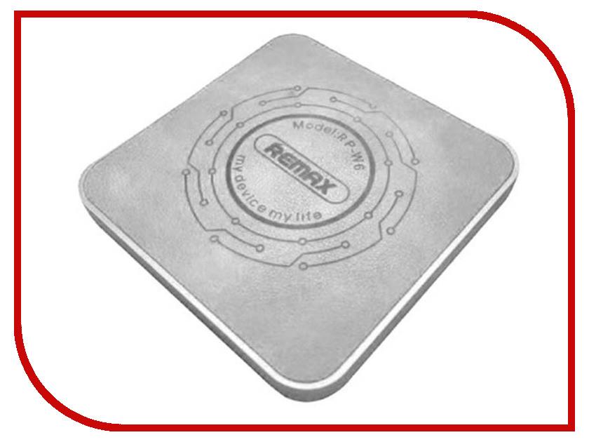 Зарядное устройство Remax RP-W6 Grey