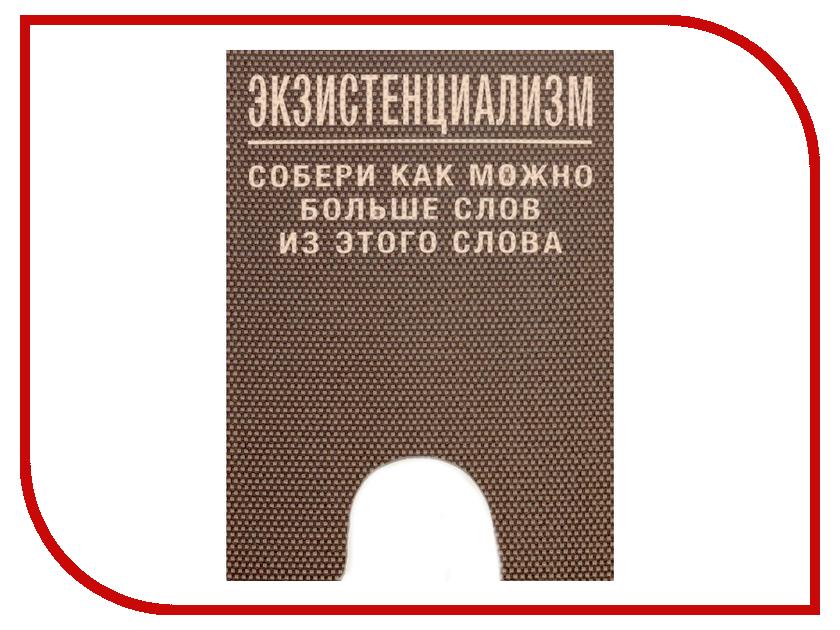 Коврик Экспедиция Экзистенциализм KT01 сергей тармашев экспедиция оюнсу