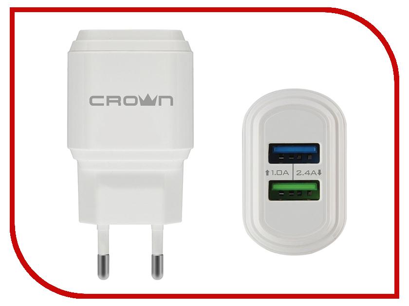 Зарядное устройство Crown CMWC-3032 2xUSB White