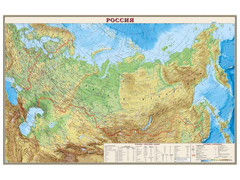 Карта РФ физическая DMB 900x580mm 0СН1212342