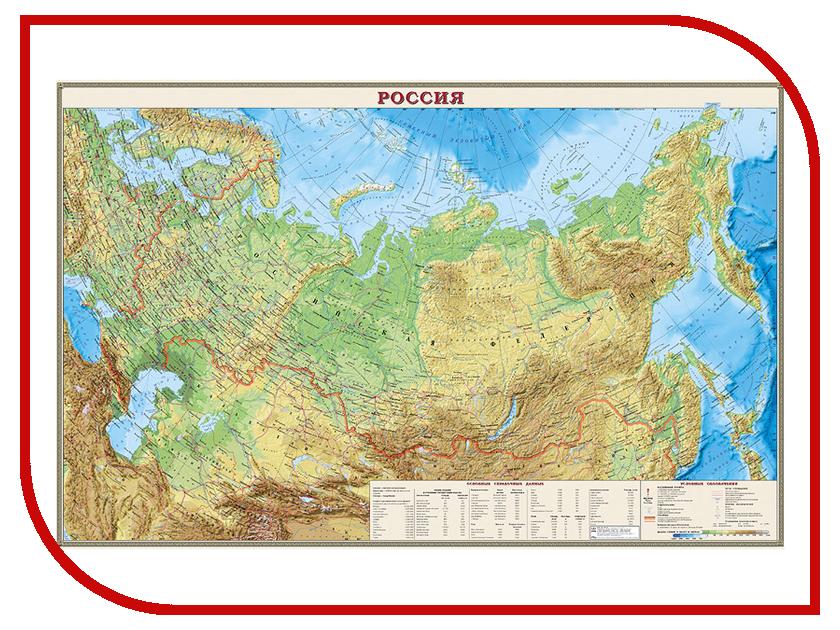Карта РФ физическая DMB 1220x790mm ОСН1223993 российская федерация физическая карта