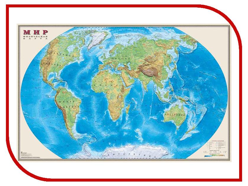 Карта Мир физическая DMB 1220x790mm ОСН1223992 российская федерация физическая карта