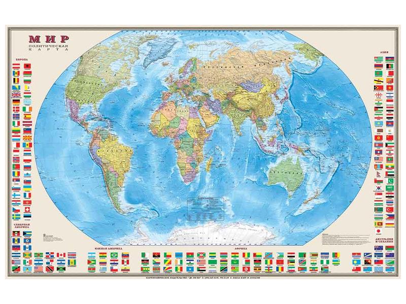 Карта Мир политическая DMB 1220x790mm ОСН1234104