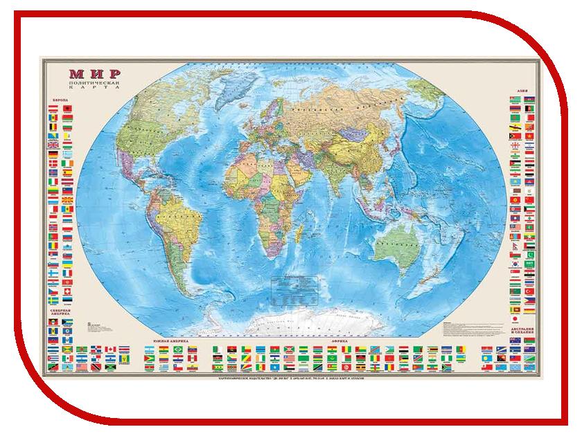 Карта Мир политическая DMB 1220x790mm ОСН1224000