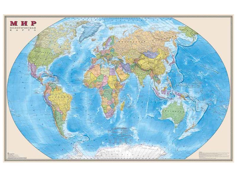 Карта Мир политическая DMB 900x580mm ОСН1234111