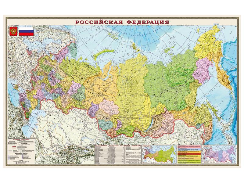 Карта РФ политико-административная DMB 900x580mm 0СН1212341