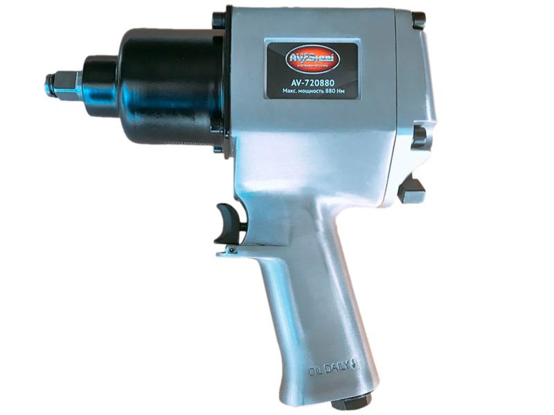Пневмогайковерт AV Steel 1/2dr. 880Нм AV-720880