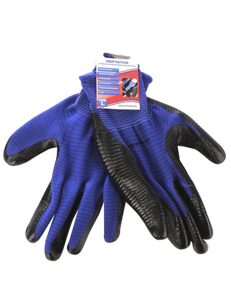 Перчатки Autovirazh AV-280166 цена и фото