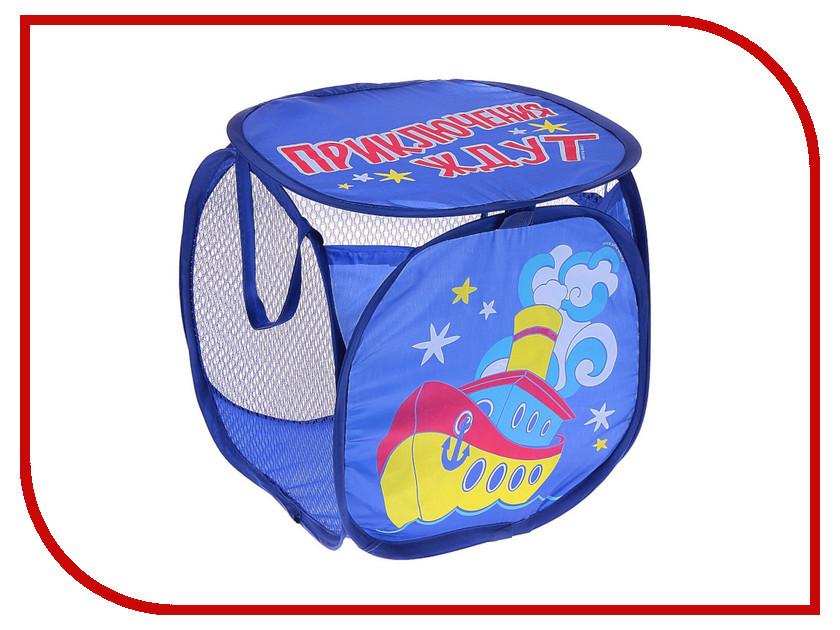 Корзина для игрушек Школа талантов Приключения ждут 1565527