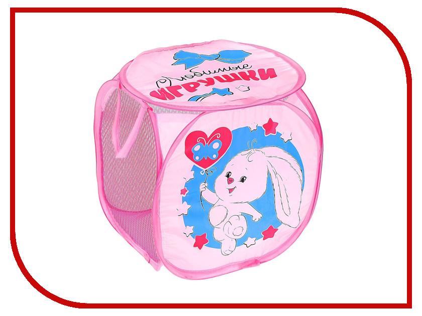 Корзина для игрушек Школа талантов Зайка 1565523 алмазная вышивка на открытке школа талантов зайка 30 2 х 22 см