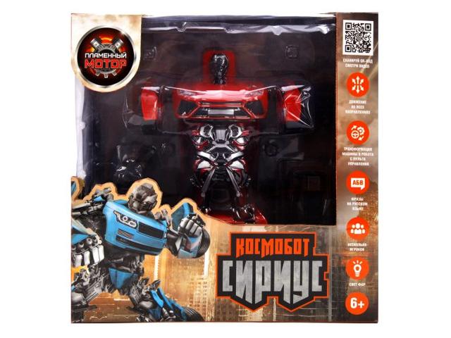 Игрушка Пламенный мотор Космобот Сириус Red 870338
