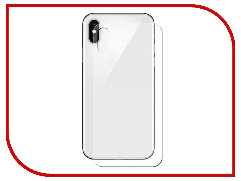 Аксессуар Защитная пленка iPhone XS Max Red Line Задняя часть УТ000016929 cheyenne amber