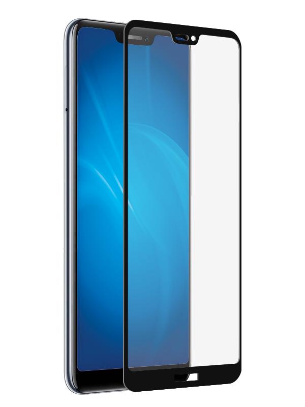 Закаленное стекло DF для Honor 8C Full Screen + Glue hwColor-77 Black Frame