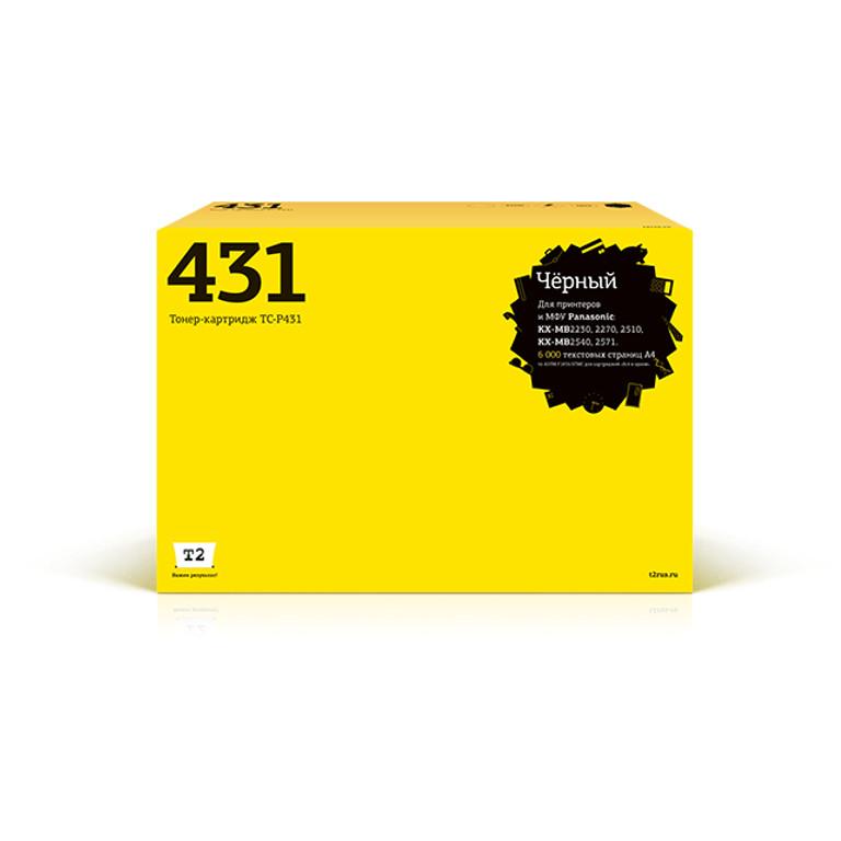 Картридж T2 TC-P431 для Panasonic KX-MB2230/2270/2510/2540/2571