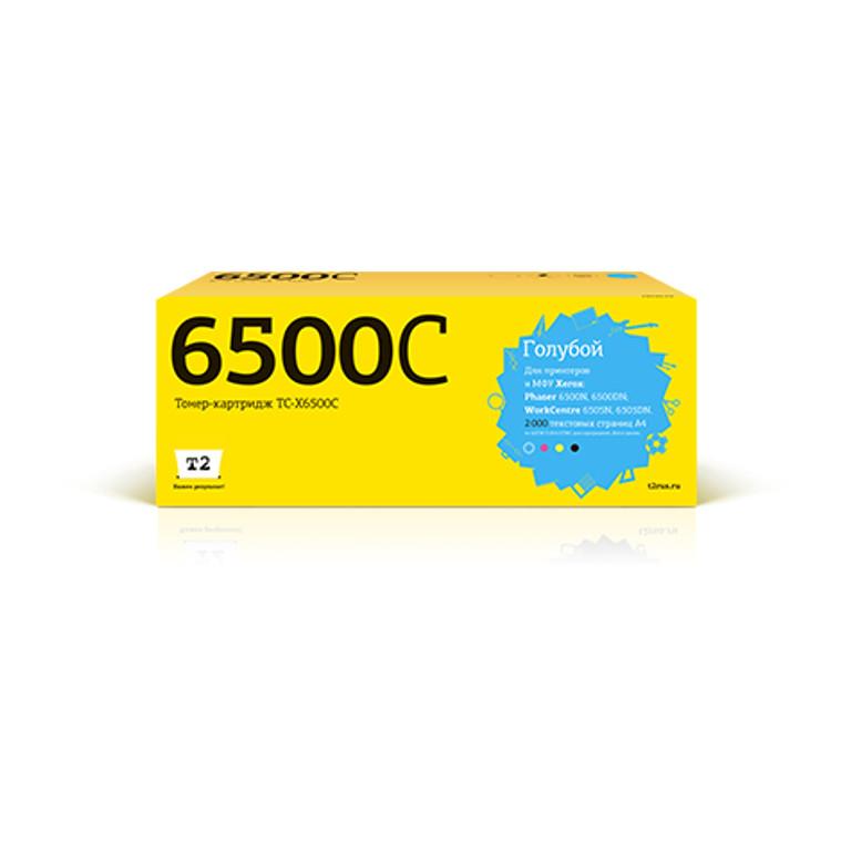 Картридж T2 TC-X6500C для Xerox Phaser 6500N/6500DN/WorkCentre 6505N/6505DN Cyan