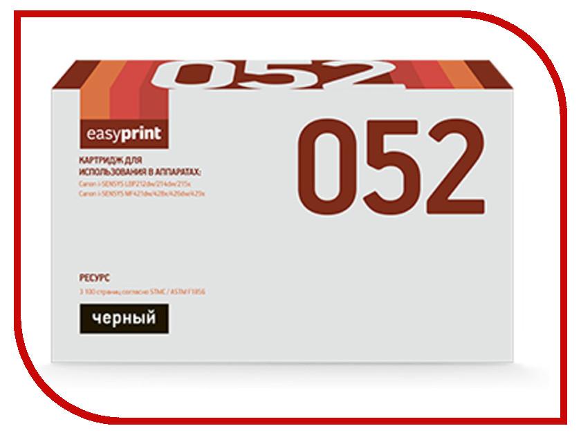 Картридж EasyPrint LC-052 для Canon i-SENSYS LBP212dw/214dw/215x/MF421dw/428x/426dw/429x Black