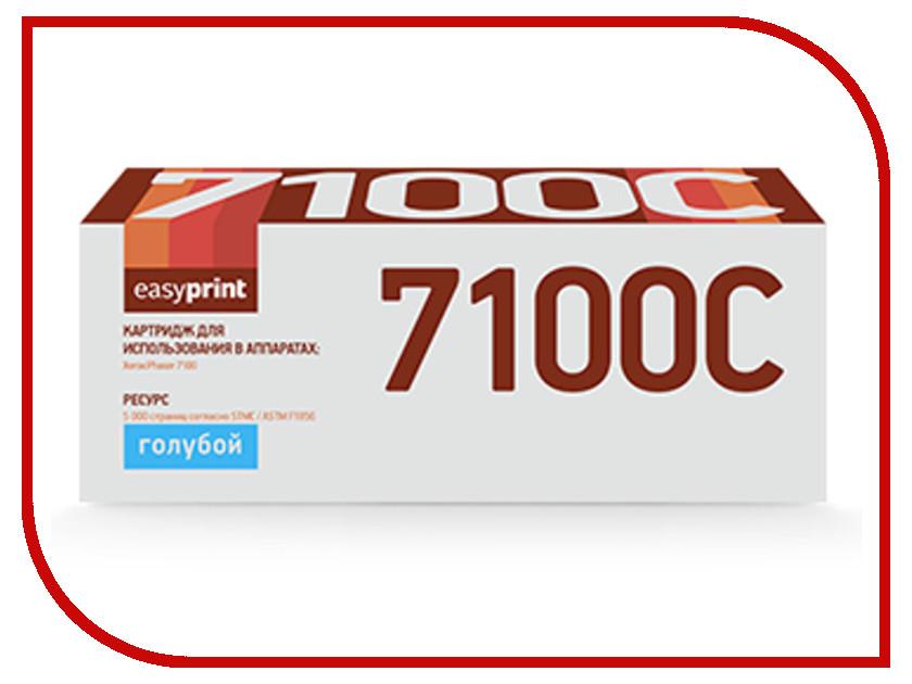 Картридж EasyPrint LX-7100C для Xerox Phaser 7100 Cyan цена 2017