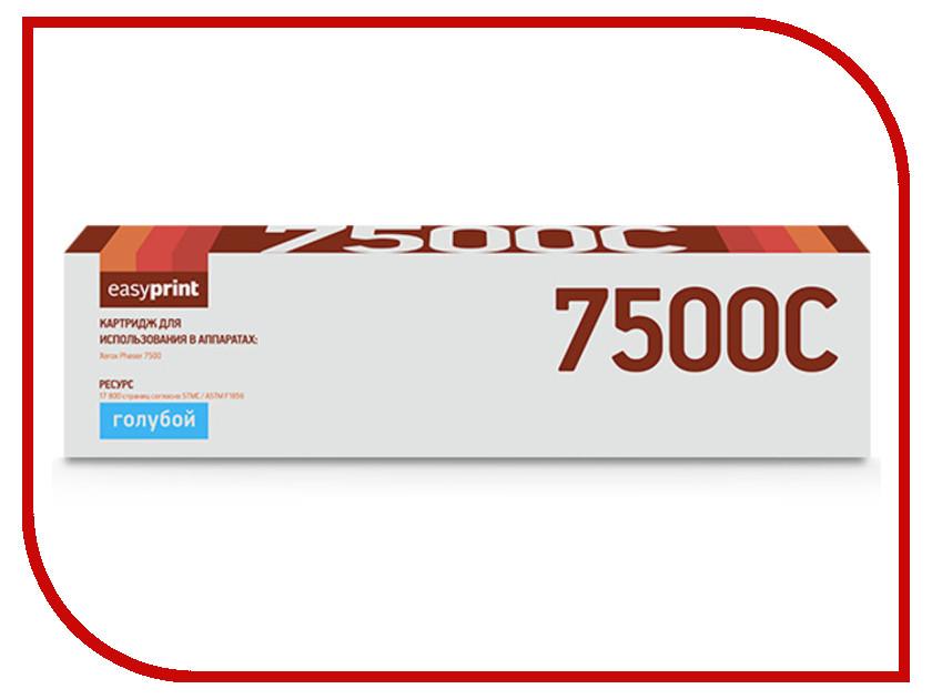 Картридж EasyPrint LX-7500C для Xerox Phaser 7500 Cyan цена 2017