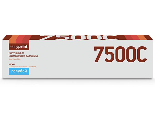 Картридж EasyPrint LX-7500C для Xerox Phaser 7500 Cyan