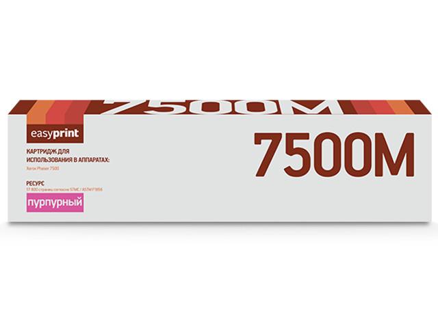 Картридж EasyPrint LX-7500M для Xerox Phaser 7500 Magenta