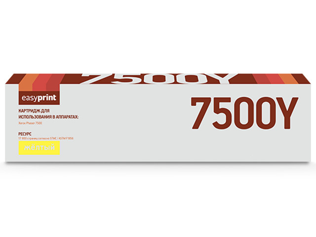 Картридж EasyPrint LX-7500Y для Xerox Phaser 7500 Yellow