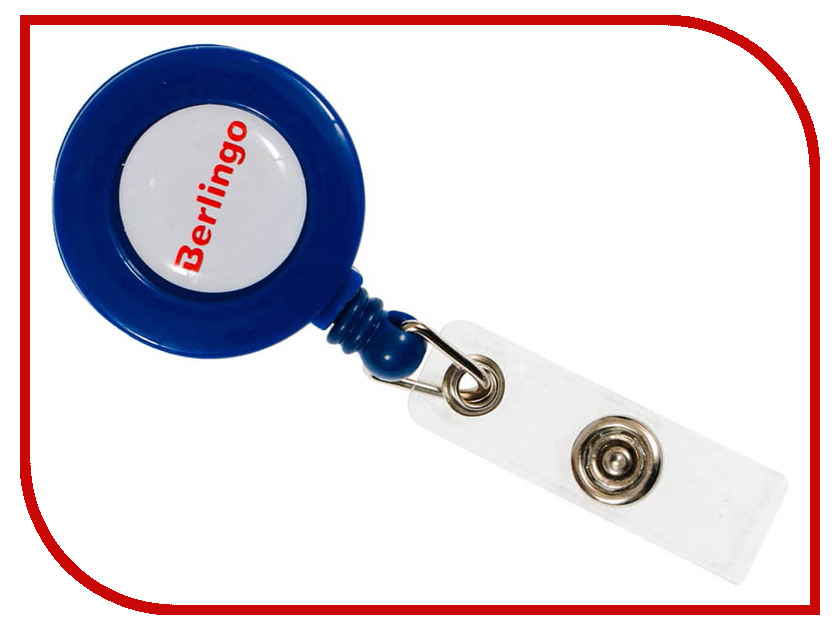 Аксессуар Держатель-рулетка для бейджей Berlingo Berlingo 70cm Blue PDk_00015 канцелярия berlingo клей роллер канцелярский 50 мл