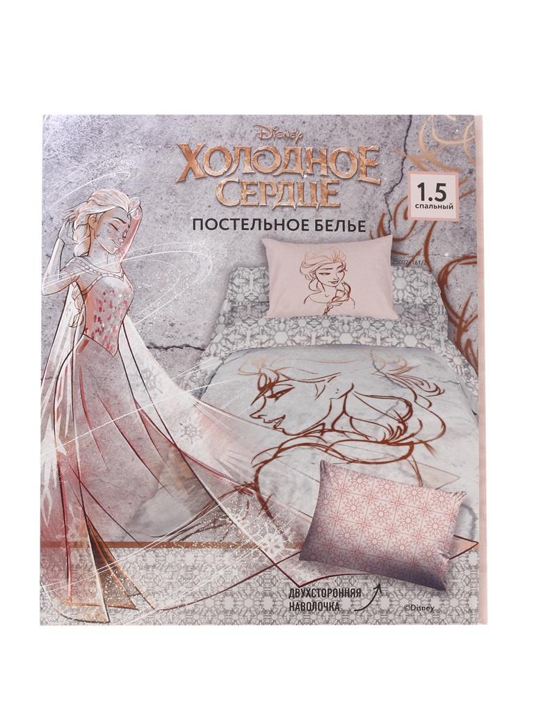 Постельное белье Disney Комплект 1.5 спальный Поплин 732235