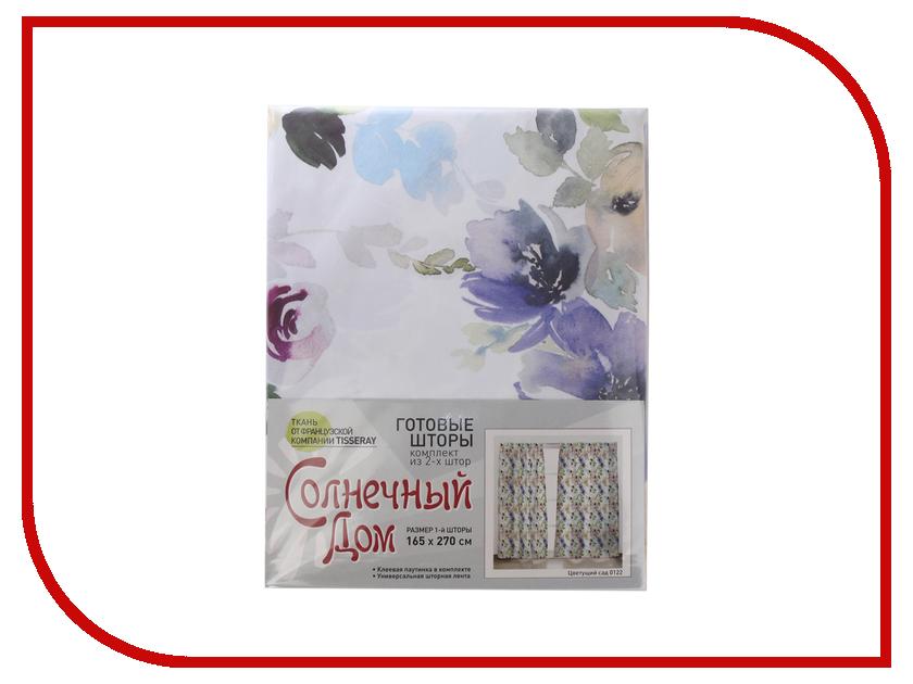 Купить Комплект штор Солнечный Дом Цветущий сад 716023, Солнечный дом