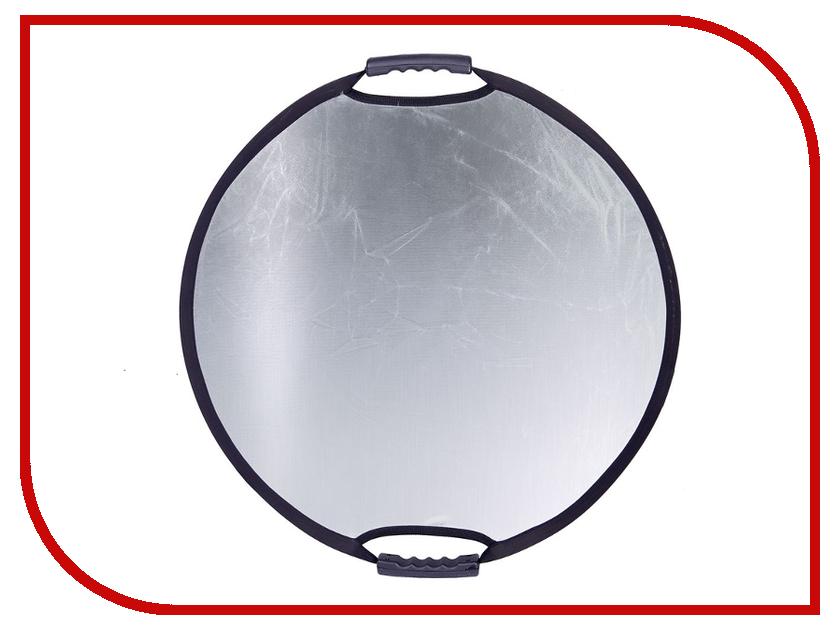 Светоотражатель Falcon Eyes 56cm Silver CFR-22S HL cristel элемент для водяной бани кастелин классический 20 см ebm20cm 00024494 cristel