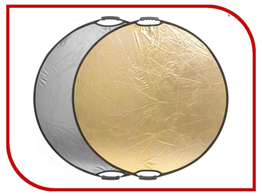 Светоотражатель Falcon Eyes 106cm Gold-Silver CFR-42GS HL