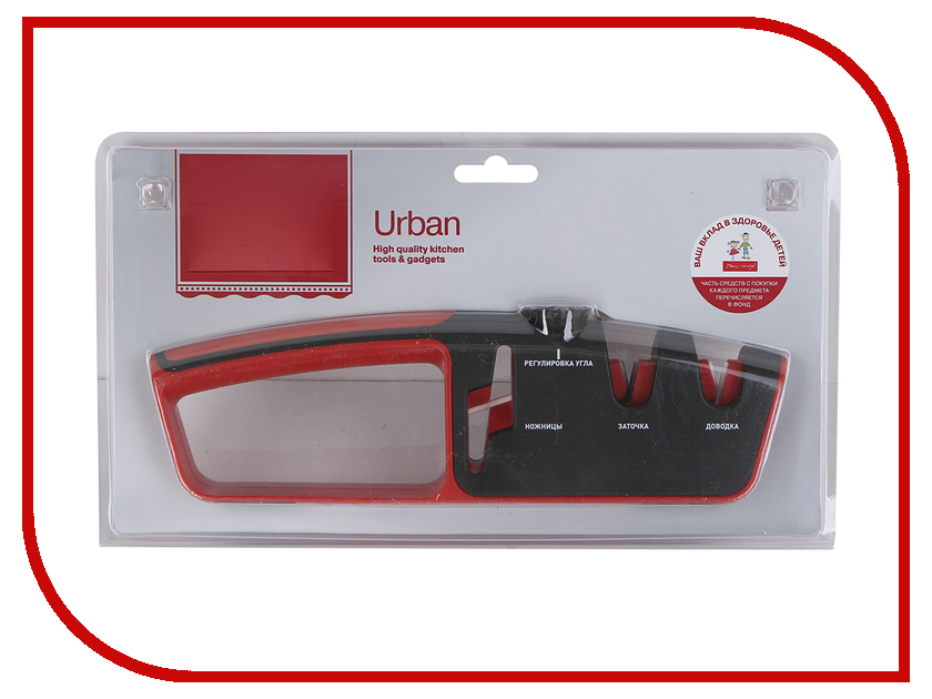 Точило Rondell Urban Black-Red RD-982