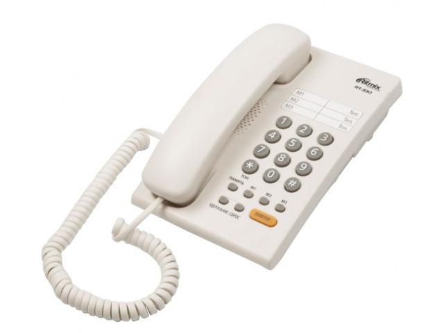 Телефон Ritmix RT-330 White телефон ritmix rt 520