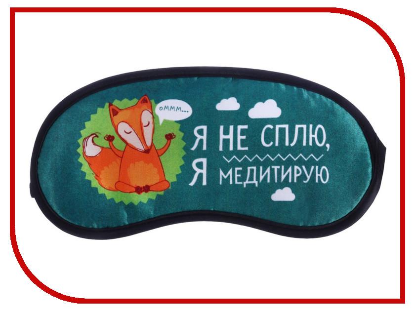 Маска для сна СИМА-ЛЕНД Я не сплю Гелевая 2602776 термосумка сима ленд я русский турист 20л 1052702