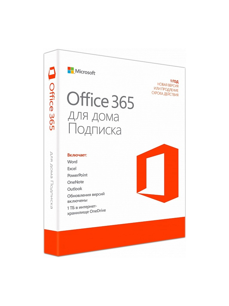 Программное обеспечение Microsoft Office 365 Home Russian Subscr 1YR Russia Only Mdls P4 6GQ-00960 цена 2017