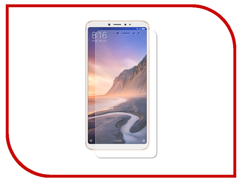 Аксессуар Защитное стекло для Xiaomi Mi Max 3 Svekla ZS-SVXIMIMAX3 аксессуар защитное стекло для xiaomi mi a2 mi6x svekla full screen white zs svximia2 fswh