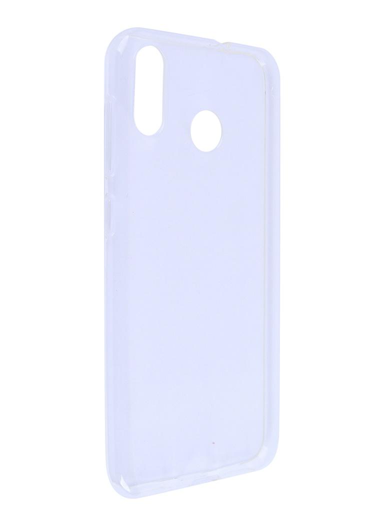 Аксессуар Чехол для ASUS ZenFone Max Pro (M1) ZB602KL Svekla Silicone Transparent SV-ASZB602KL-WH аксессуар чехол для huawei p20 lite svekla transparent silicone clear sv hwp20lite wh