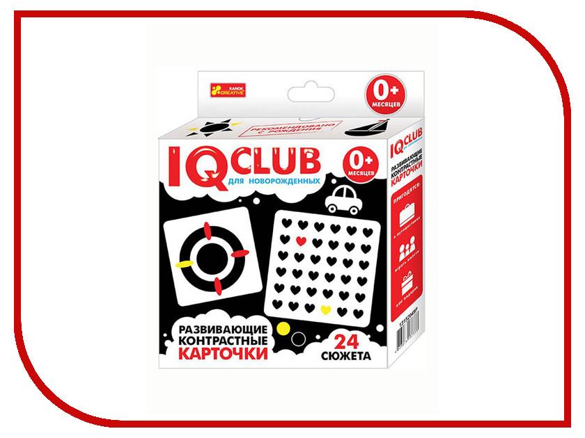 Обучающая книга Ranok Creative IQ Club Развивающие контрастные карточки 13152049Р настольная игра ranok creative мемо картины 7206