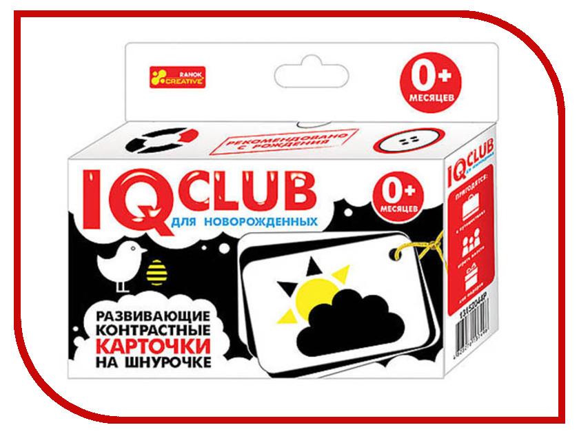 Обучающая книга Ranok Creative IQ Club Карточки с контрастом на шнурочке Узоры 13152044Р игра ranok creative шоу экспериментов