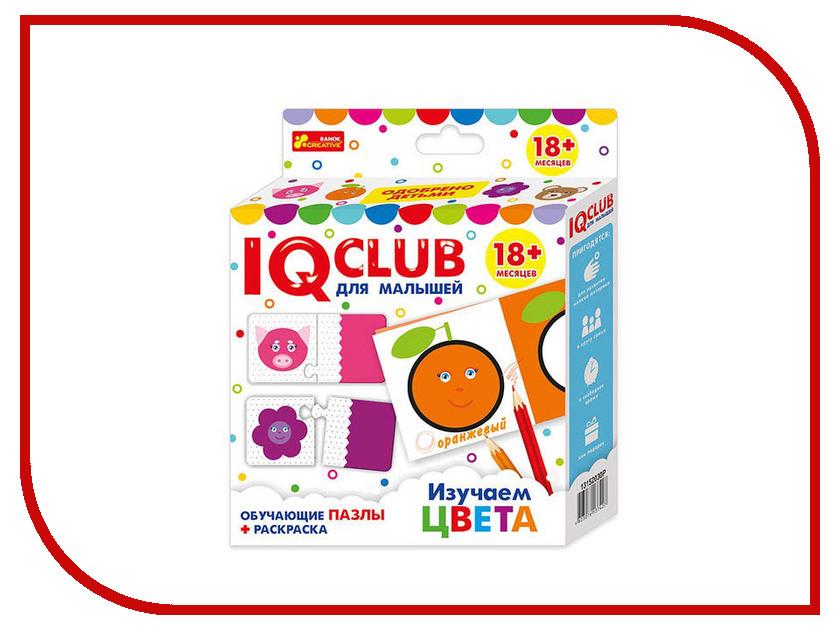 Пазл Ranok Creative IQ Club Изучаем цвета вид 1 13152030Р игра ranok creative лаборатория экспертной службы 12114069р