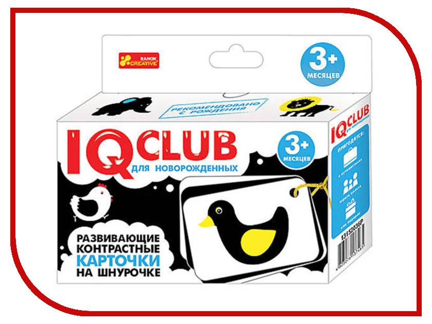Обучающая книга Ranok Creative IQ Club Развивающие контрастные карточки на шнурочке Животные 13152036Р игра ranok creative шоу экспериментов