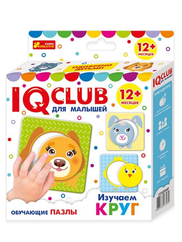 Пазл Ranok Creative IQ Club Изучаем круг 13152034Р
