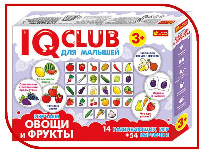 Пазл Ranok Creative IQ Club Изучаем овощи и фрукты 13152040Р игра ranok creative шоу экспериментов