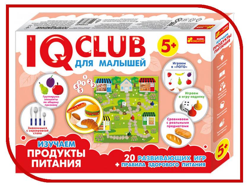 Пазл Ranok Creative IQ Club Изучаем продукты питания 13152043Р игра ranok creative шоу экспериментов