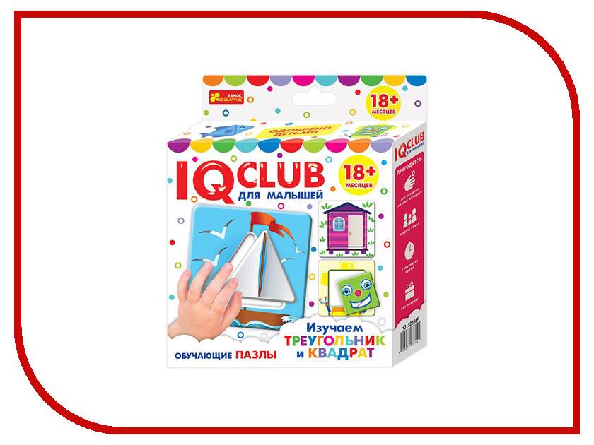Пазл Ranok Creative IQ Club Изучаем треугольник и квадрат 13152035Р игра ranok creative лаборатория экспертной службы 12114069р