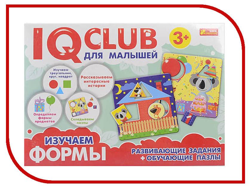 Пазл Ranok Creative IQ Club Изучаем формы 13152042Р настольная игра ranok creative мемо картины 7206