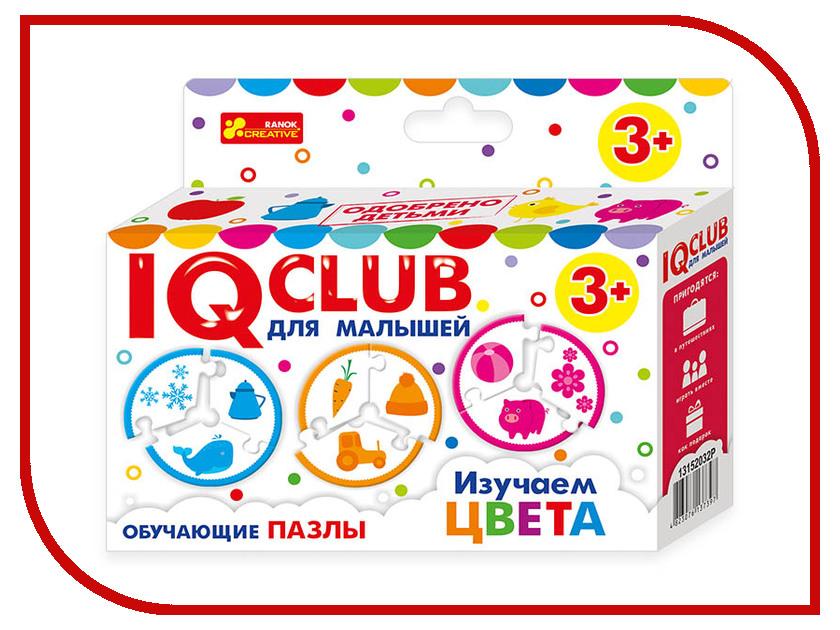 Пазл Ranok Creative IQ Club Изучаем цвета 13152032Р игра ranok creative шоу экспериментов
