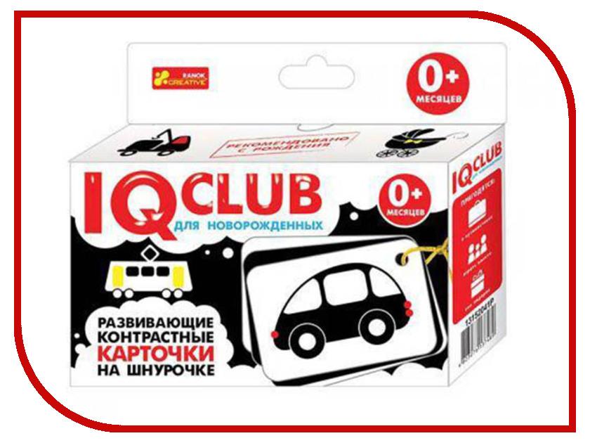 Обучающая книга Ranok Creative IQ Club Развивающие контрастные карточки на шнурочке Транспорт 13152041Р настольная игра ranok creative мемо картины 7206