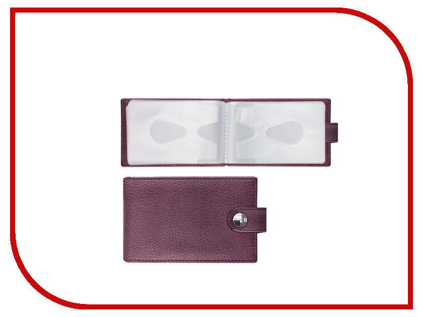 Визитница Brauberg Favorite Bordo 232293 ежедневник brauberg imperial a5 138x213mm bordo 123415