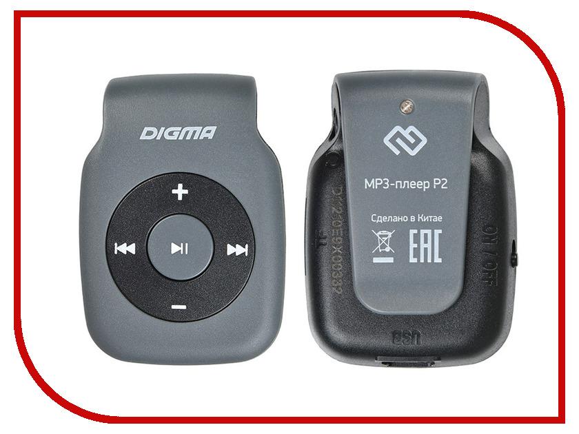 Плеер Digma P2 Grey-Black стоимость