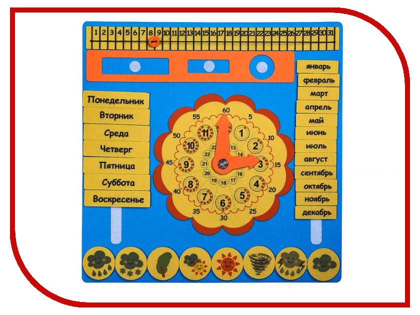 Развивающий коврик Smile Decor Календарь 3539952 головоломка smile decor коты 1481959